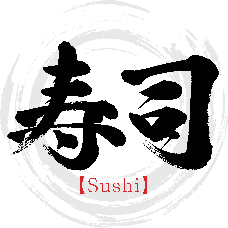 Su-Shi logo
